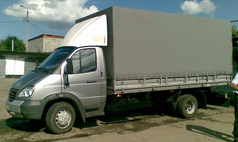 первого слоя купить грузовик валдай бу пенза отзывы покупателей вид одежды удобный
